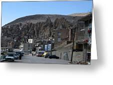 Iran Kandovan Stone Village Greeting Card