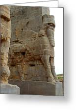 Iran Persepolis Greeting Card