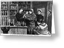 Ireland: Vaccination, 1880 Greeting Card