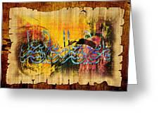 Islamic Calligraphy 028 Greeting Card
