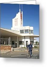 Italian Colonial Architecture In Asmara Eritrea Greeting Card