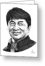 Jackie Chan Greeting Card