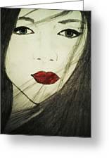 Japanese Geisha Greeting Card