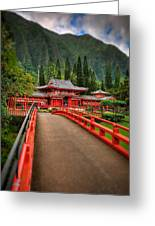 Japanese Temple Greeting Card