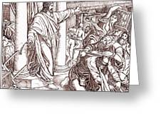 Jesus Cleansing The Temple Greeting Card
