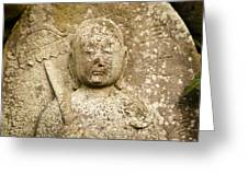 Jizo Bodhisattva Greeting Card