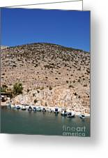 Kalymnos Port Greeting Card