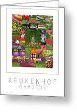 Keukenhof Gardens Poster Greeting Card
