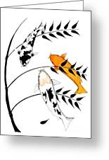 Koi Utsurimono Yellow Golden Ogon Bekko And Bamboo   Greeting Card