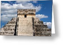 Kukulkan Pyramid At Chichen Itza Greeting Card