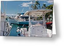 Lahaina Marina Maui Hawaii Greeting Card