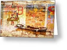 Lanzhou China Greeting Card
