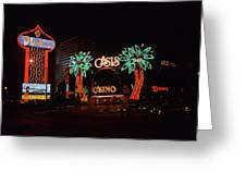 Las Vegas 1983 #2 Greeting Card