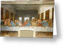 Last Supper Greeting Card