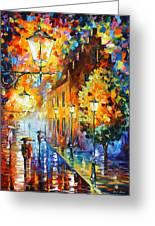 Lights In The Night Greeting Card