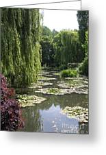 Lily Pond - Monets Garden Greeting Card