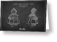Little Red Riding Hood Patent Drawing From 1943 Greeting Card