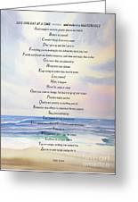 Live One Day At A Time Greeting Card