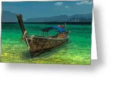 Longboat Greeting Card