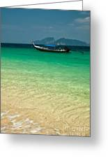 Longboat Asia Greeting Card