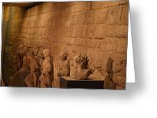 Louvre - Paris France - 011312 Greeting Card
