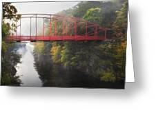 Lovers Leap Bridge Greeting Card