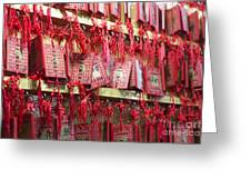 Lucky Wishes In Chinese Temple Greeting Card
