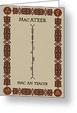 Macateer Written In Ogham Greeting Card