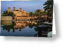 Madinat Jumeirah In Dubai Greeting Card