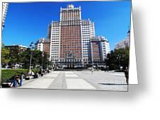 Madrid Building Greeting Card