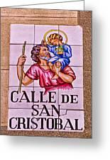 Madrid Street Sign Greeting Card by David Pringle