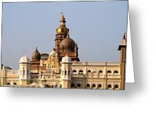 Maharaja's Palace India Mysore Greeting Card