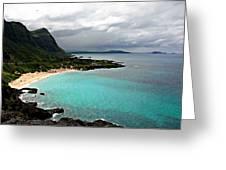 Makapu'u Beach Greeting Card