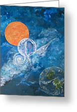 Making Love To The Universe - Infinitude Greeting Card