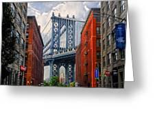 Manhattan Bridge View Greeting Card