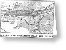 Map Panama Canal, 1885 Greeting Card