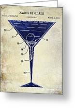 Martini Glass Patent Drawing Two Tone  Greeting Card