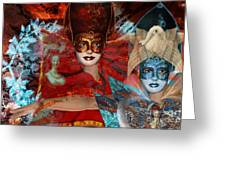 Mascarade Greeting Card