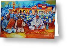 Maseed Maseed 9 Greeting Card