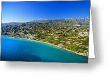 Mediterranean Sea From The Air Greeting Card