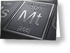 Meitnerium Chemical Element Greeting Card