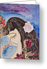 Mermaid Playing Magic Flute In Old Jaffa - Detail Greeting Card