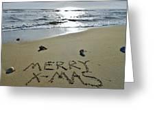Merry Christmas Sand Art 5 12/25 Greeting Card