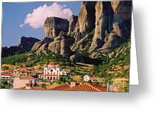 Meteora Greece Greeting Card
