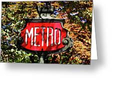 Metro Sign, Paris, France Greeting Card