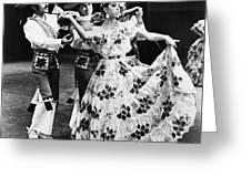 Mexican Folk Dance Greeting Card