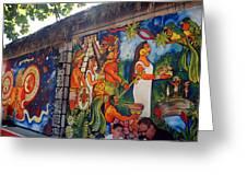 Mexican Wall Art Greeting Card
