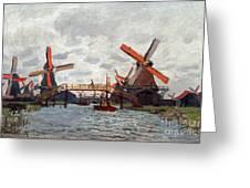 Mills At Westzijderveld Near Zaandam Greeting Card