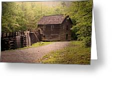 Mingus Mill Greeting Card by Marty Koch