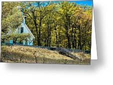 Mission Point Light House Michigan Greeting Card